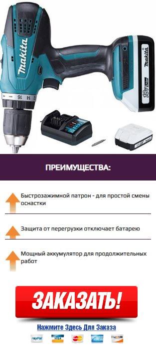 шуруповерты аккумуляторные цены рейтинг